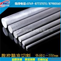 国标材质6061-T6铝管 氧化6061铝管