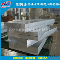 德铝Aleris 7075-T652锻造铝板