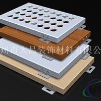 造型定制铝板方形包柱木纹铝板工艺设计定制