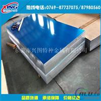 进口美铝7075铝合金板