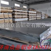经营各种材质铝板、合金铝板、花纹铝板