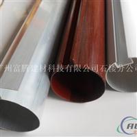 幕布效果氟碳喷涂铝圆管