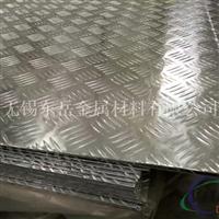 5052防滑铝板价格【荐】