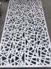 Perforated Aluminum Panels