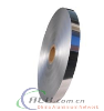 non-bonded aluminum foil