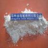 white aluminum oxide 3-5mm