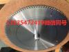 305*25.4*120T saw blade tct circular saw blade aluminum saw blade