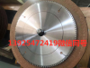Sawing aluminum alloy circular saw blade
