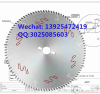 12inch 300mm TCT tungsten carbide tipped hard alloy circular saw blade for wood cutting