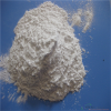 White  carborundum powder JIS#600 with high purity