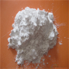 White Aluminium oxide polishing powder JIS1200 used for polishing car paint