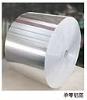aluminium househlod foil