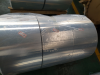 0.007mm aluminum foil