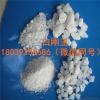 white fused alumina 3-5mm