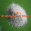 white fused alumina 0-1mm