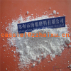 micropowder abrasives polishing white fused alumina micropowder