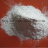 White Corundum micropowder