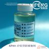 silane type corrosion inhibitorm for aluminium