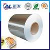1235 8011 O aluminum household foil jumbo roll