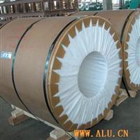 3A21铝卷、铝压型板、管道防腐保温铝卷、花纹铝卷、防锈铝板