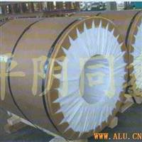 供应5053、5182铝板