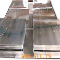 供應交通標志鋁板