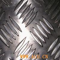 供应铝棒+铝板+铝管+铝卷+铝型材