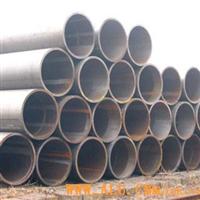 供应高压锅炉管、低中压锅炉管