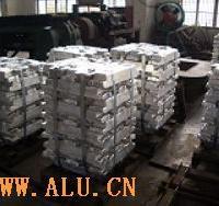 供應高精<em>鋁錠</em>4N6(市場較低價)
