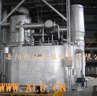 雙室再生鋁熔鋁爐(鋁屑爐)