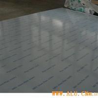 日本轻金属铝板料铝卷料