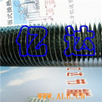 SRZ翅片管散热器