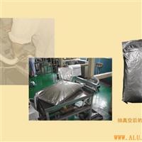 真空铝箔袋,江苏铝箔袋,南京铝箔袋