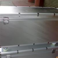 铝合金箱体