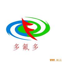 中国较大的冰晶石生产厂家
