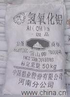 现货供应氢氧化铝