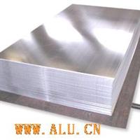 覆膜铝板、五条筋花纹板、压花铝卷、铝瓦、铝板、铝卷