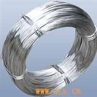 高纯铝丝、铝镁合金丝-平阴广汇铝业