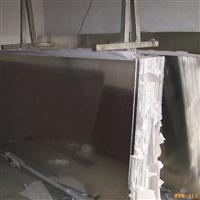 6063拉伸铝板合金铝板