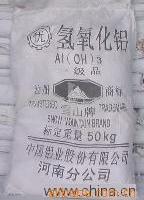 长期供应阻燃剂氢氧化铝