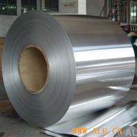 1100铝卷、3A21合金铝卷、铝板