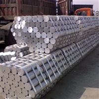 供应铝棒6063
