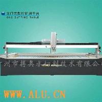 广东水切割|广东水刀|广东水切割机