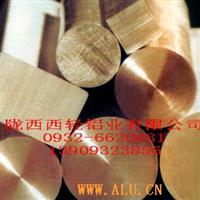 铝排铝型材2A122A113A21