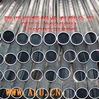 铝管2A122A113A215052