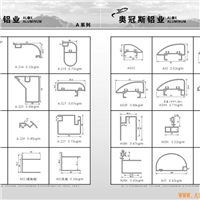 淋浴房铝材浴房铝材工程淋浴房铝材