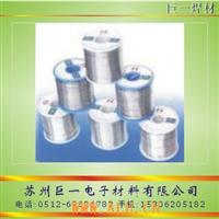 鋁焊絲,銅鋁焊絲鋁焊絲,銅鋁焊絲