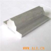 【铝型材 铝合金导轨 铝合金导轨价格】
