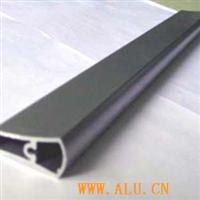 鋁型材+鋁管+鋁棒+鋁排