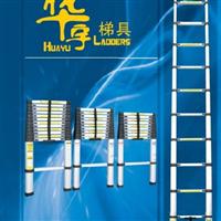 供应梯子(伸缩梯,多功能梯,家用梯)